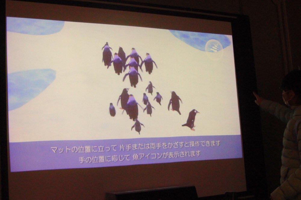 ペンギンのゲーム