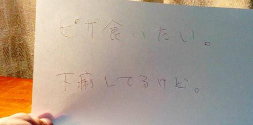 右手と左手で書いた文字
