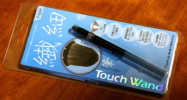 Touch Wand(Fタイプ)の箱