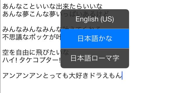 日本語入力と英語入力の切り替えがわずらわしすぎる