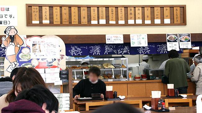 香川屋の店内の様子