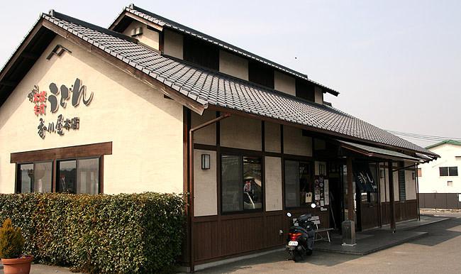 香川屋の外観