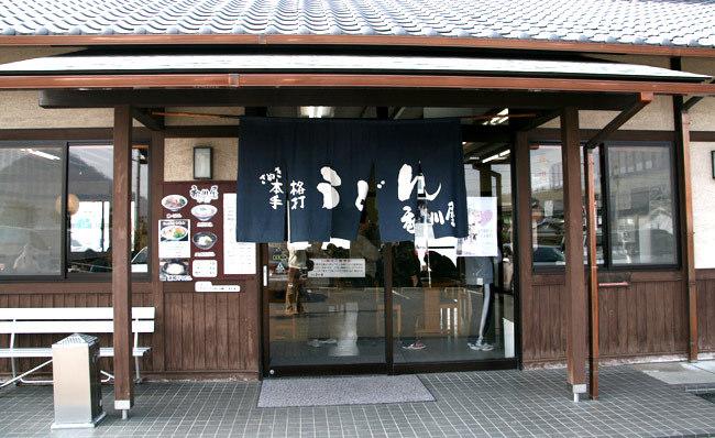 香川屋の入り口
