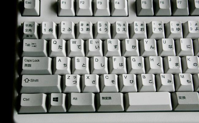 タッチタイピングを極めるとパソコンも好きになる!
