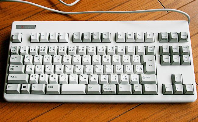 私の絶賛する東プレのキーボード「Realforce」