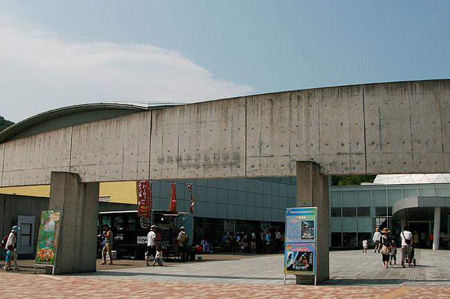 徳島県子ども科学館