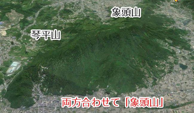 香川県の象頭山