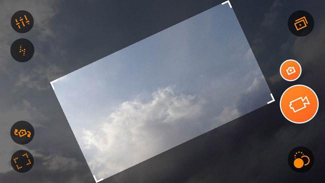 Horizonの画面