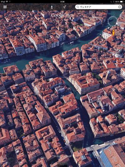 Google Earthでも立体で楽しめます。