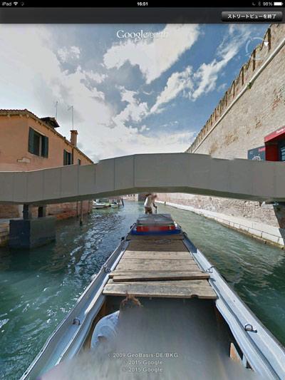 Google Earthのストリートビューでも川からの眺めを楽しめます