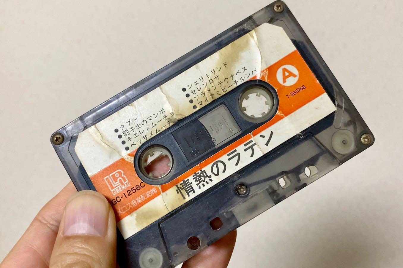 父の青春時代の想い出がつまったカセットテープ