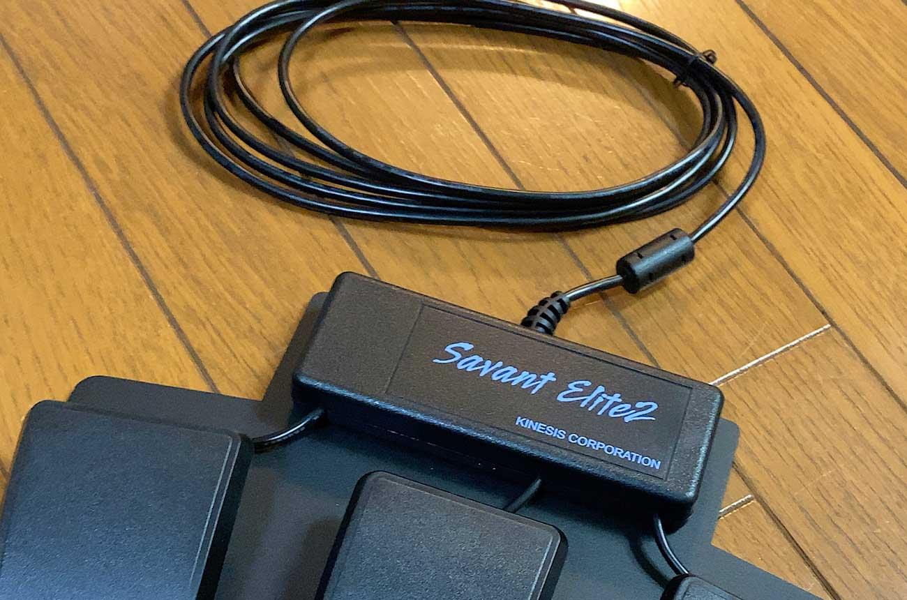 USBでパソコンに「Savant Elite2」をつなぐ