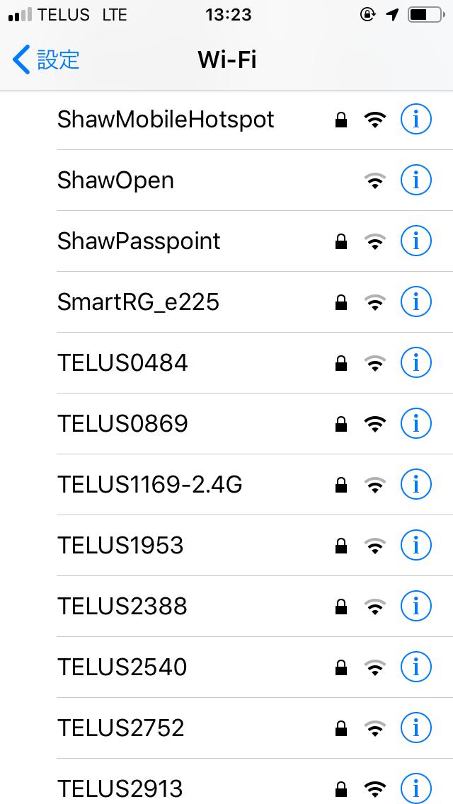 フリーWi-Fiに見えて接続できないものもあるよ