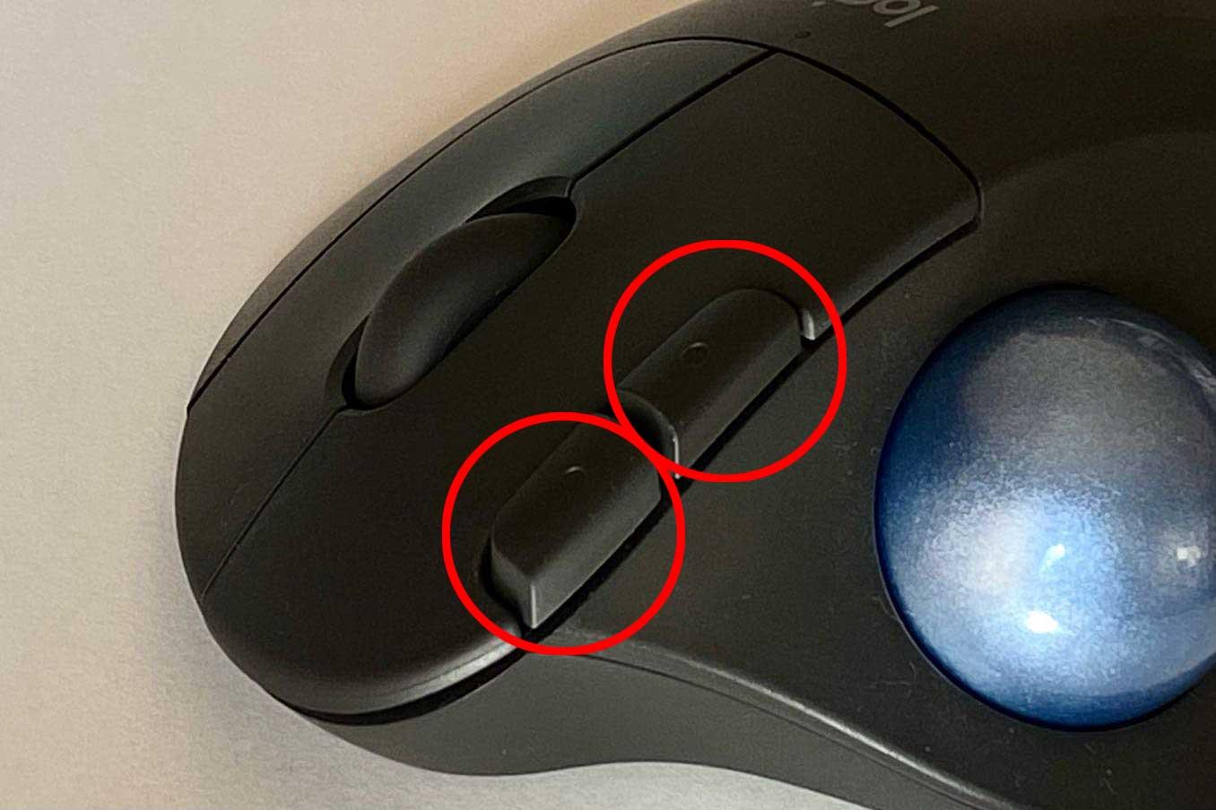 拡張ボタンを拡大