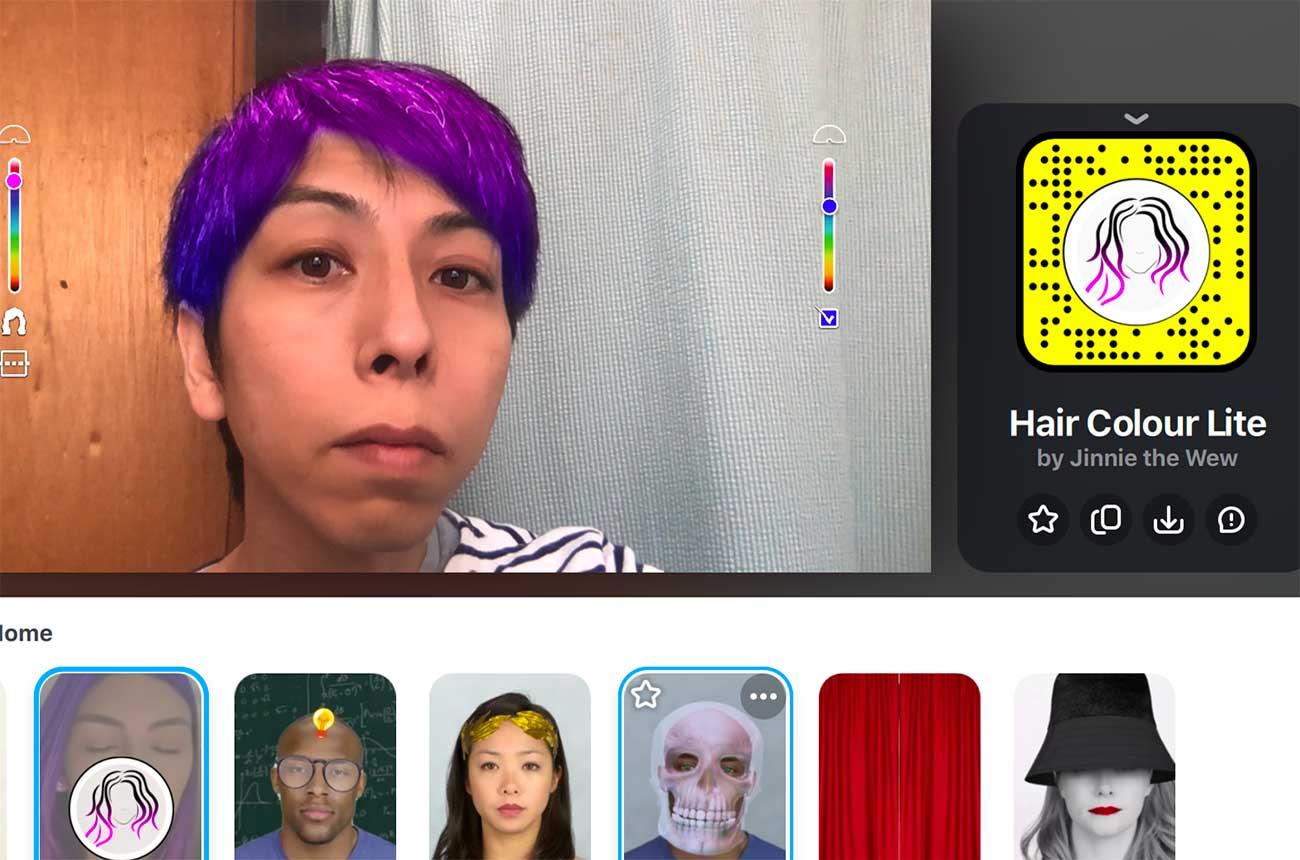 髪の色を変化させるレンズ
