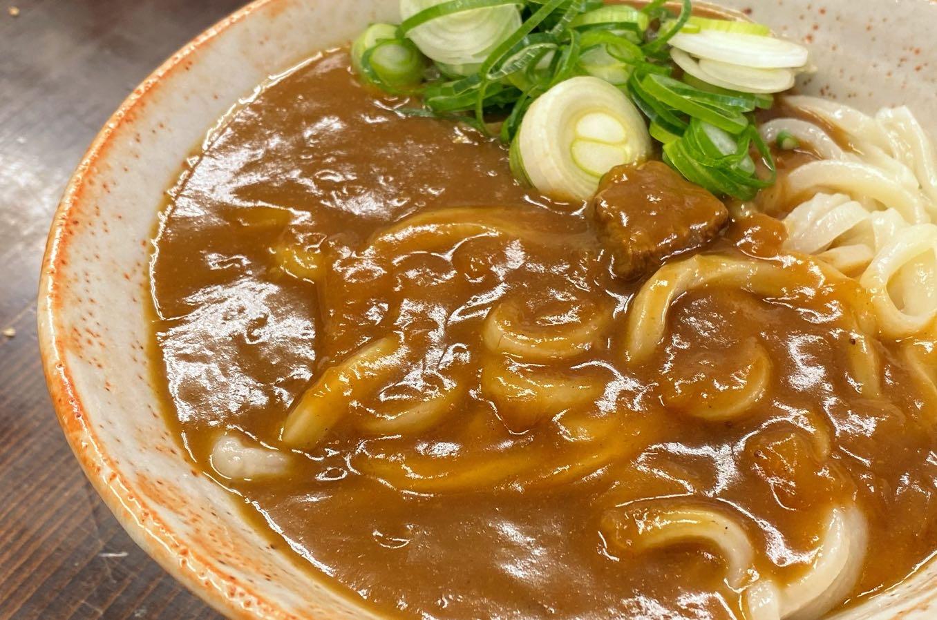 カレーうどん(530円)