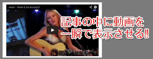 Youtube2HTML