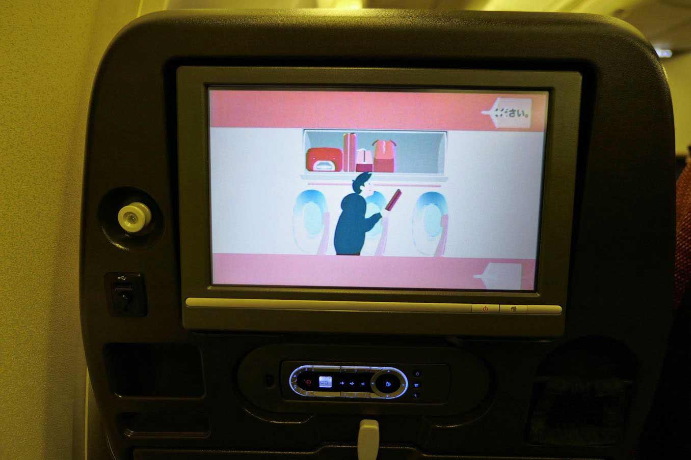 JALの安全ビデオ