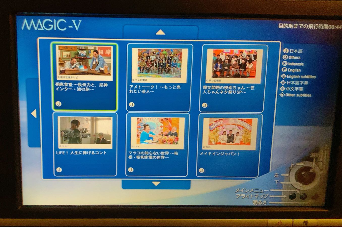 日本のテレビ番組もある