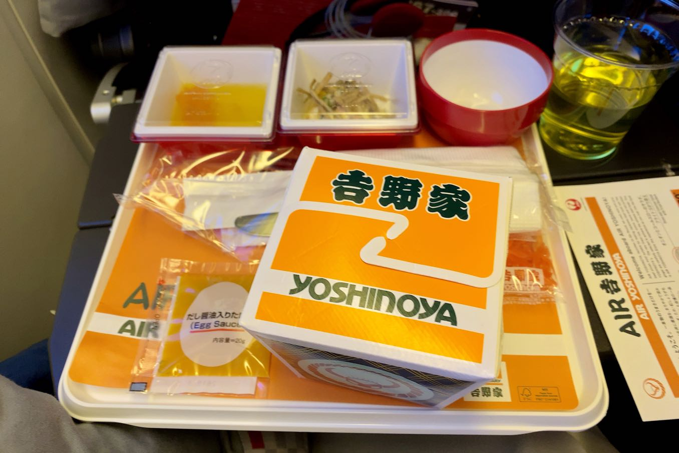 JALの機内食(朝食)
