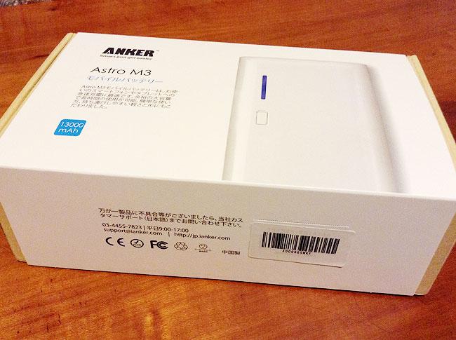 ANKERのモバイルバッテリーの箱