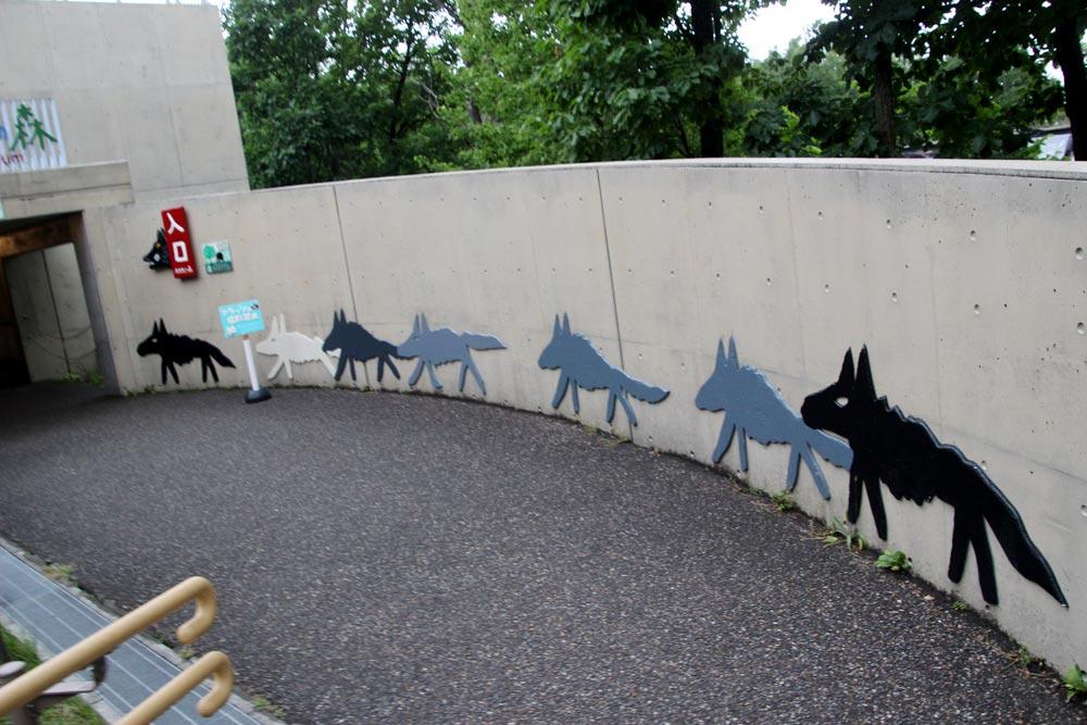 オオカミの森の入り口にはオオカミの群れの絵が