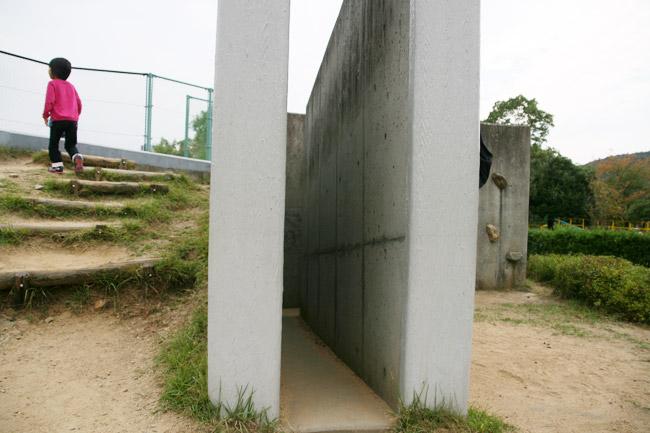 イライラ渓谷の別の入り口