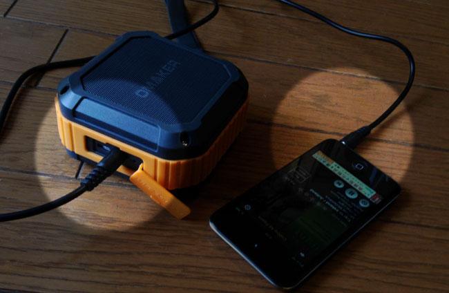 Bluetoothの使えない機種でも直接つなげれば聴ける