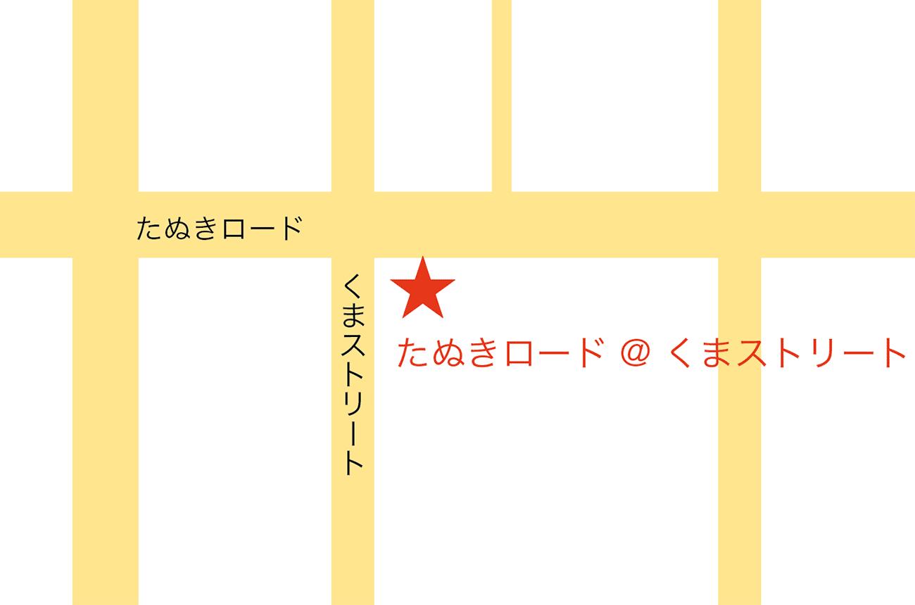 バス停の名前は2つの道路の名前