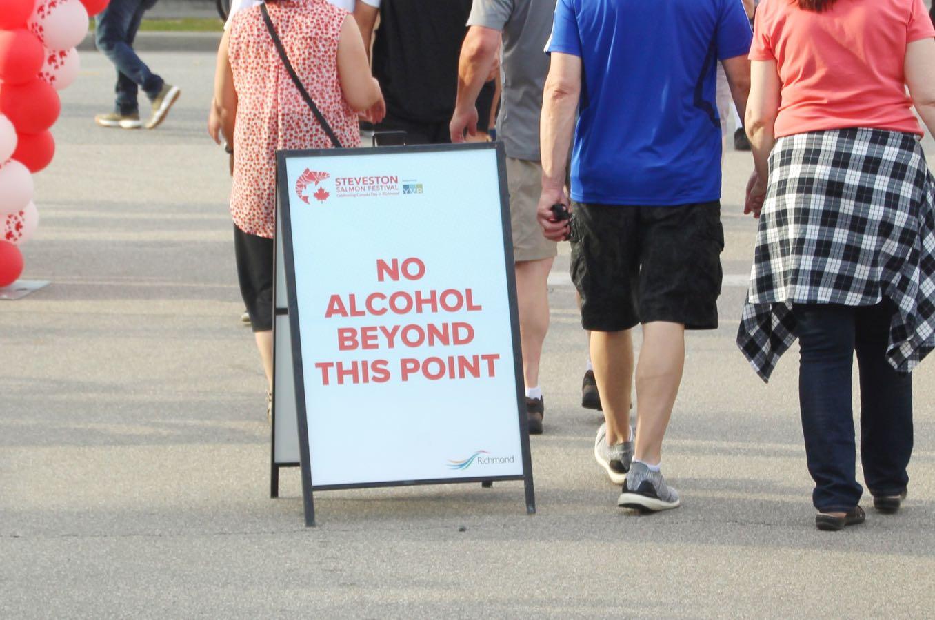アルコールが飲める場所は決まっている