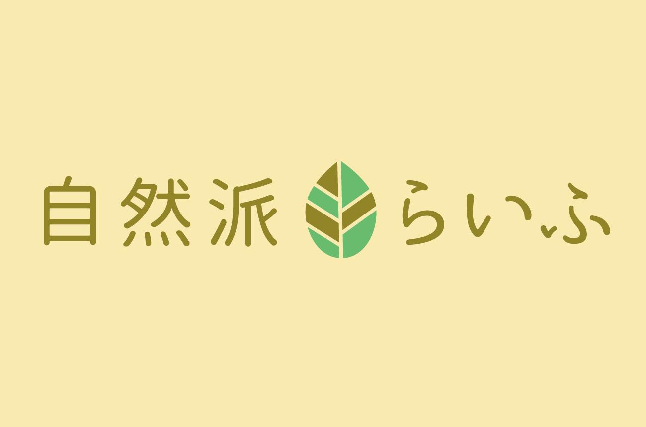 最終的に決定したロゴ