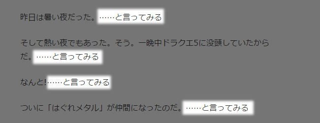 「after」で後ろに文字を挿入
