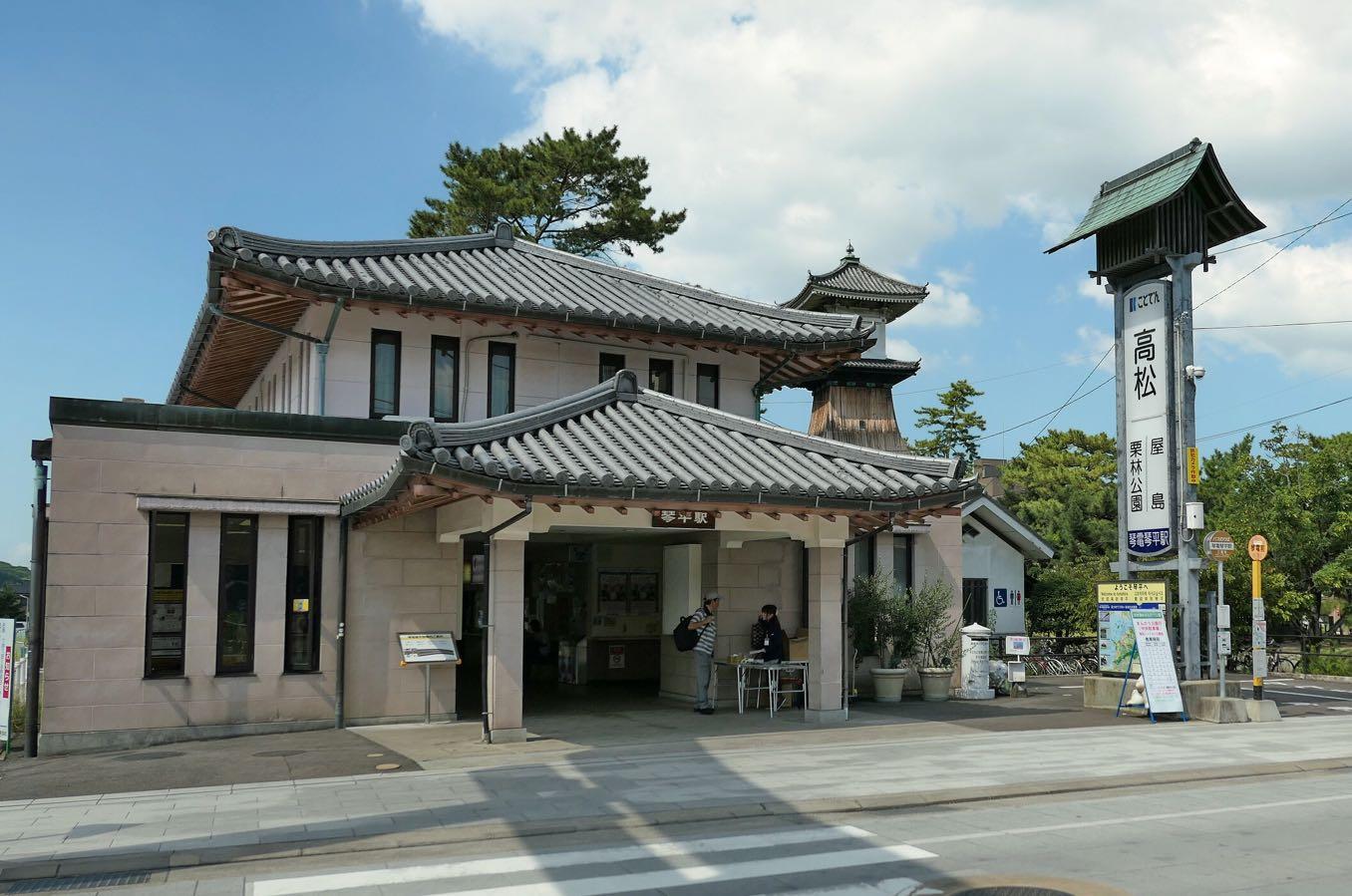 琴電 琴平駅の写真