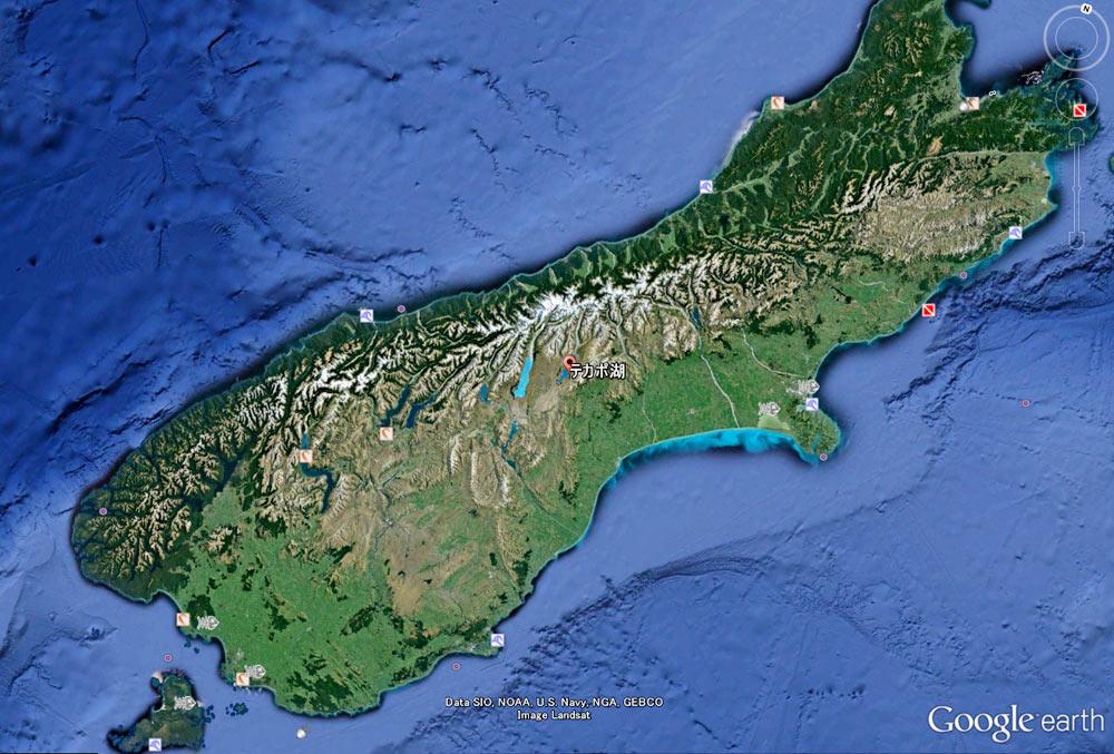 ニュージーランドの南島