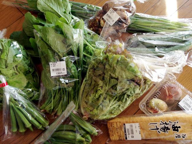 産直の野菜は安い