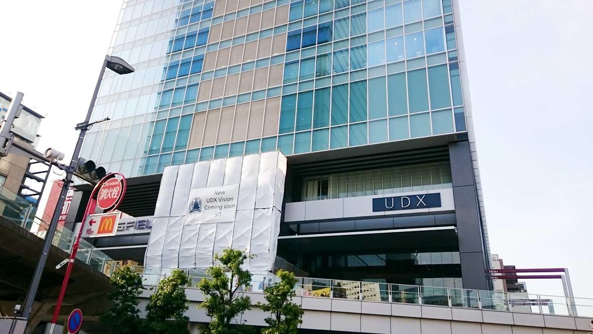 「第2回 全国ふるさと甲子園」の会場「UDX」
