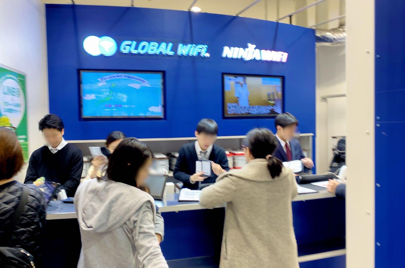羽田空港にあるグローバルWi-Fiのカウンター