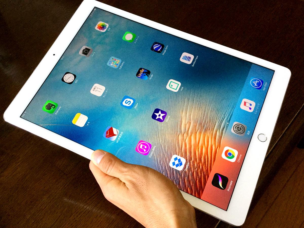 iPad Proはとにかくでかい!