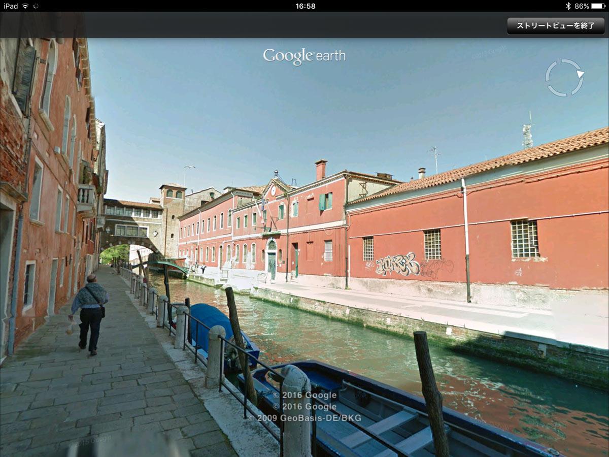 Google Earthのストリートビューもきれい