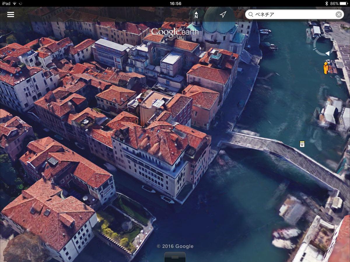 Google Earthで擬似世界旅行へ行くのが大好き