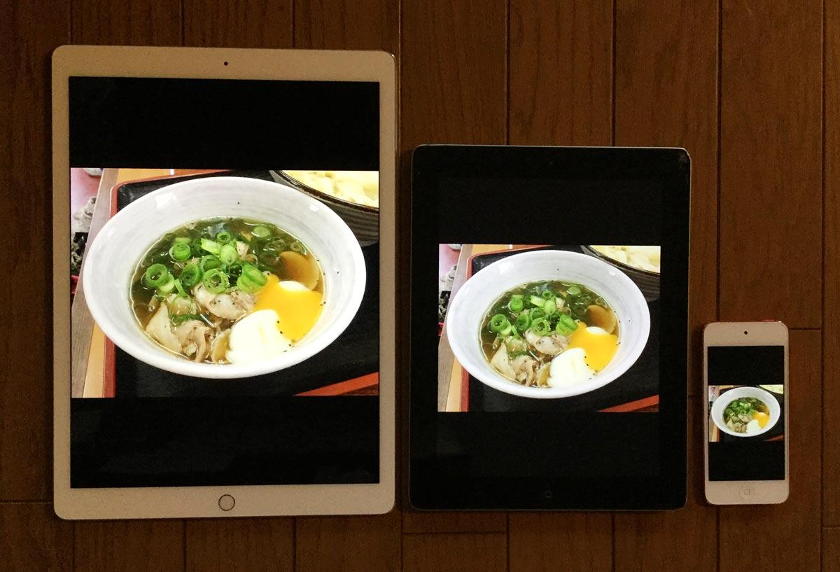 縦位置で写真を見たときの比較(左: iPad Pro・中: iPad・右: iPod touch)