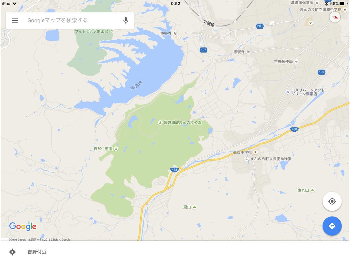 ふつうの地図を見るのもiPad Proは便利