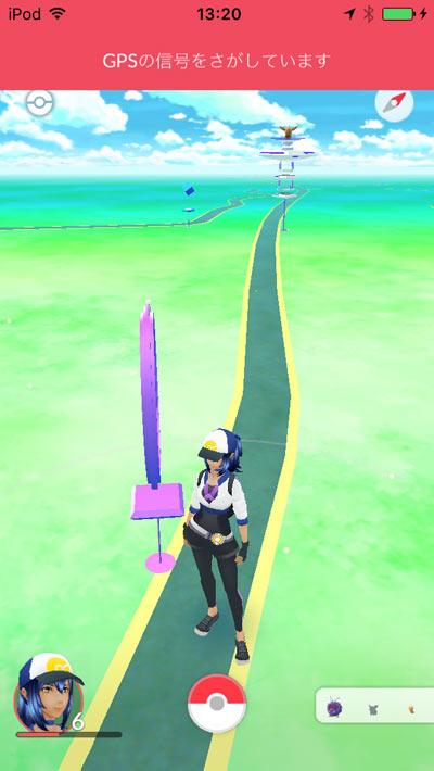 「GPSの信号をさがしています」には注意!