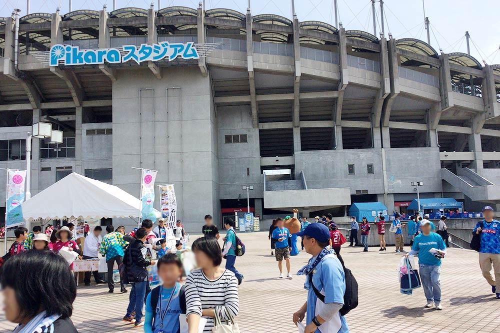 スタジアムは試合開始2時間前に開場