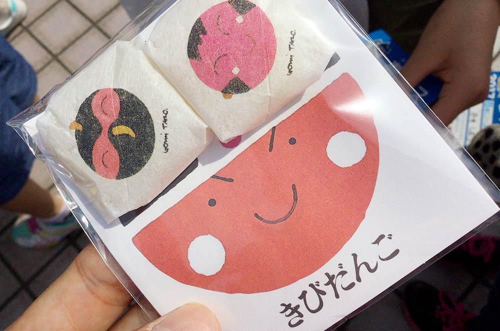 岡山のきびだんご
