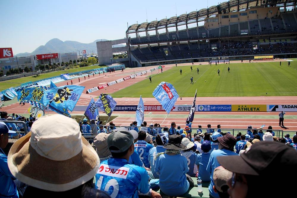 カマタマーレ讃岐の試合
