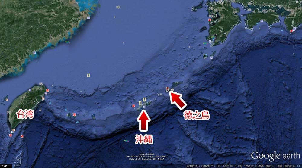 徳之島の位置は沖縄のすぐ近く