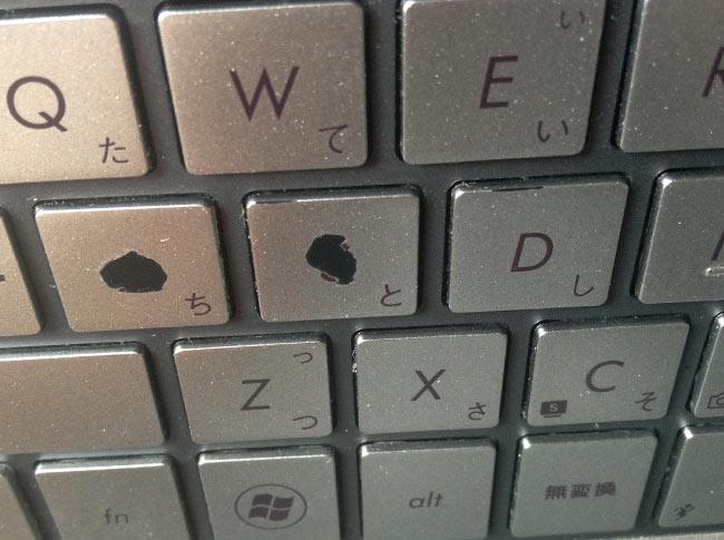 ノートパソコンのキーボード(掃除後)