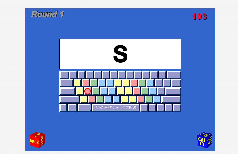 画面上のキーボードの印字が消える