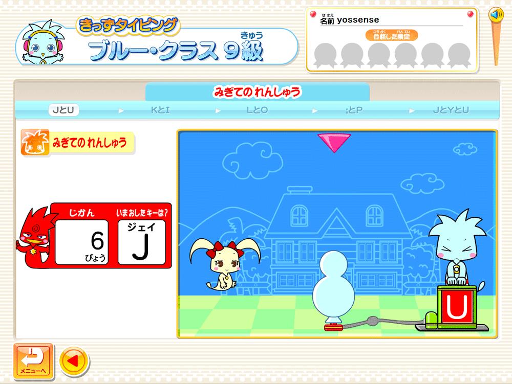 空気を入れるゲーム
